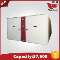 Buy cheap YFDF-38400 Egg Incubator from wholesalers
