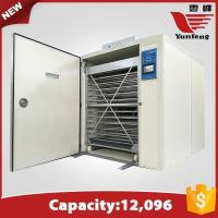 Buy cheap YFDC-9600 Hatcher from wholesalers
