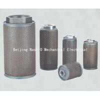 China Air Filter on sale