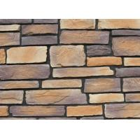 Buy cheap stone products series 1003+2007-1 from wholesalers