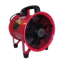 """Quality Portable blower 12 """"VX300 single phase * 220V for sale"""