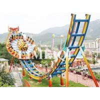 Quality Thrill Rides Flying Disco for sale