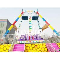 Quality Thrill Rides Frisbee Ride for sale