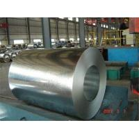 Buy cheap Aluminum plated zinc coil from wholesalers