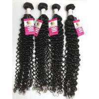 Buy cheap 100% Unprocessed Raw Virgin Peruvian Curly Hair Weave Natural Curly Hair Extensions #96524 from wholesalers