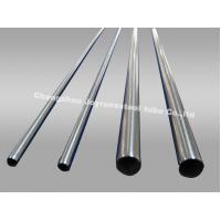 Buy cheap Shock absorber tube from wholesalers