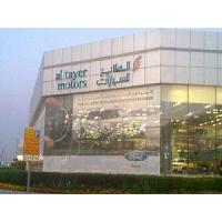 Buy cheap SP 5000 Perforated Film from wholesalers