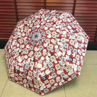 Buy cheap Chanel Fold Umbrella Automatic Button product