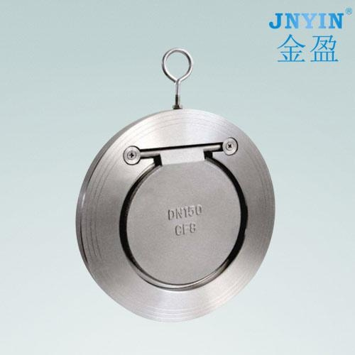 Quality Stainless steel plate check valve for sale