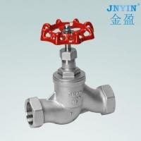 Stainless steel s-wire globe valve