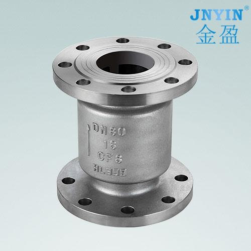 Quality Stainless steel flange vertical check valve for sale