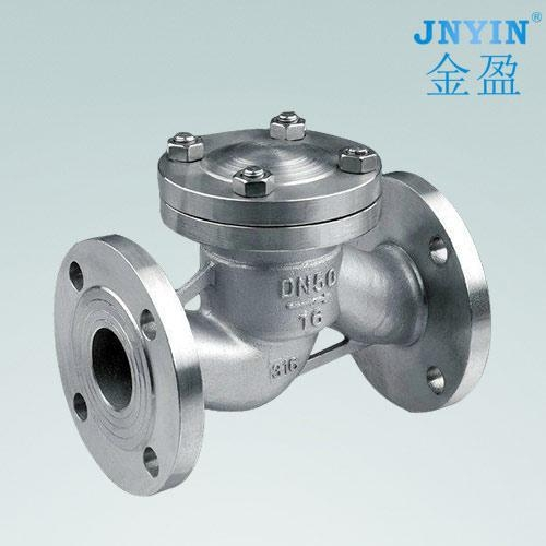 Quality Stainless steel flange swing check valve for sale