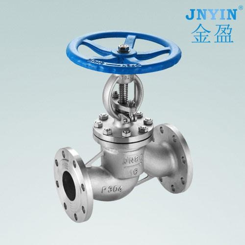 Quality Stainless steel flange globe valve for sale