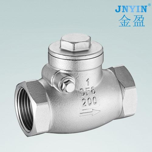 Quality Stainless steel wire catch check valve for sale