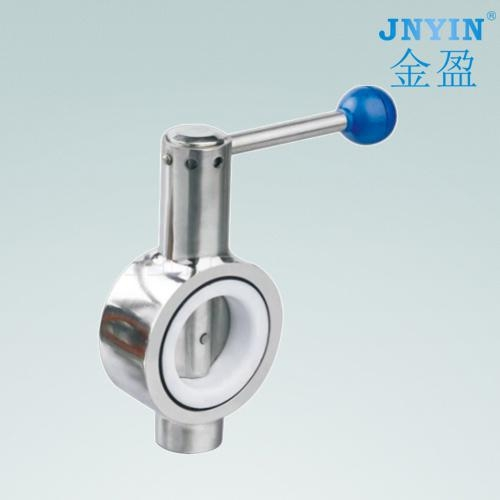 Quality Sanitary clamp butterfly valve for sale