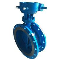 Buy cheap Hard seal flanged butterfly valve from wholesalers