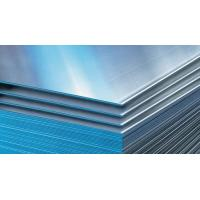Buy cheap Aluminum Sheet / Plate from wholesalers
