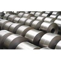 Buy cheap Aluminum Strip / Coil from wholesalers