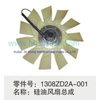 China Silicone Oil Fan Clutch Assembly on sale