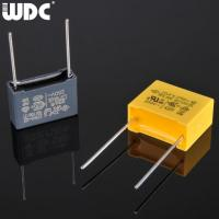 Buy cheap EMI Suppression Capacitor SMXW product