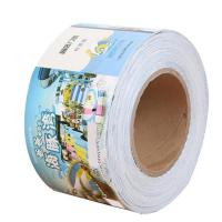 Buy cheap Roller color printing double-sided adhesive sticker tickets book product
