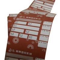 Buy cheap Cheap thermal movie?tickets?printing?rolls paper for sale product