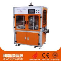 Buy cheap Inner & outer ear loop mask making machine (1+2) HD-0431 product