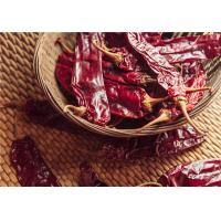 Buy cheap Paprika Product Products from wholesalers