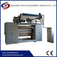 Buy cheap Rexine Embossing Machine from wholesalers