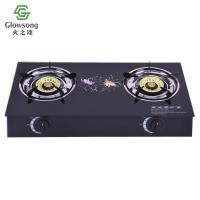 Buy cheap Tempered Glass Panel Gas Stove SGB-04 product