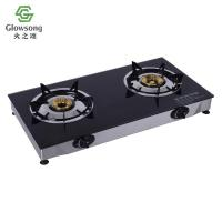 Buy cheap Tempered Glass Panel Gas Stove SGB-03 product