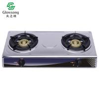 Buy cheap Stainless Steel Panel Gas Stove ZG-2050A product