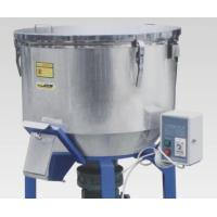 Quality LDH mixer for sale