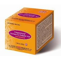 Buy cheap Diabetic foot ointment from wholesalers