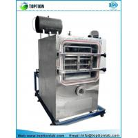 Buy cheap Freeze Dryer Silicon Oil Heating TPV-200F/300F product