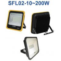 Buy cheap LED Street Light SFL02 from wholesalers