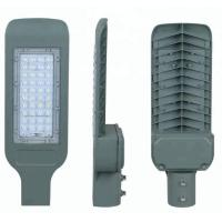 Buy cheap LED Street Light STL02 from wholesalers