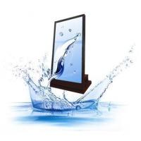 Buy cheap English Naked eye 3D 27 inch vertical screen display from wholesalers