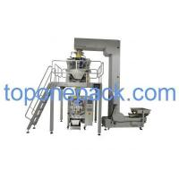 Buy cheap Hardware packing machine(TO-420KBW) from wholesalers