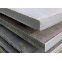 China p235gh mild weight ms square and rectangular steel pipe on sale