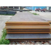 China China carbon steel plate price a516 gr 70 a283 grade c calculate weight on sale