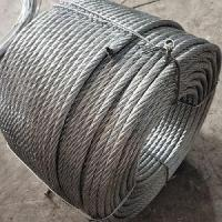 Buy cheap Steel wire rope 6X19/6X37/18X7/19X7 from wholesalers