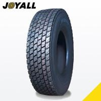 Buy cheap otr tire series A88 from wholesalers