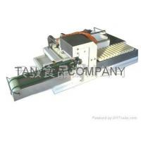 Buy cheap Fish cutting machine used from wholesalers
