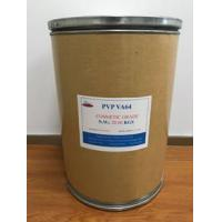 Buy cheap Cosmetic Grade VP/VA Copolymers product