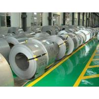 Buy cheap Stainless Steel Bar other best selling 201 series stainless steel angle bar from wholesalers