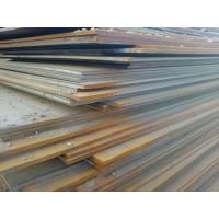 Buy cheap API 5L ASTM A106B high pressure boiler seamless steel pipe from wholesalers