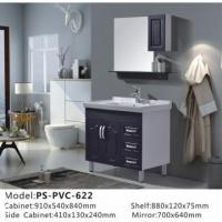 Buy cheap BATHROOM CABINET PS-PVC-622 from wholesalers