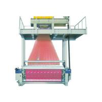 Buy cheap Jacquard Water Jet Loom product