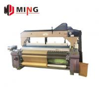 Buy cheap 150cm Water Jet Loom product